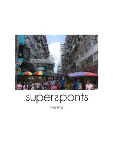 supersponts_hongkong